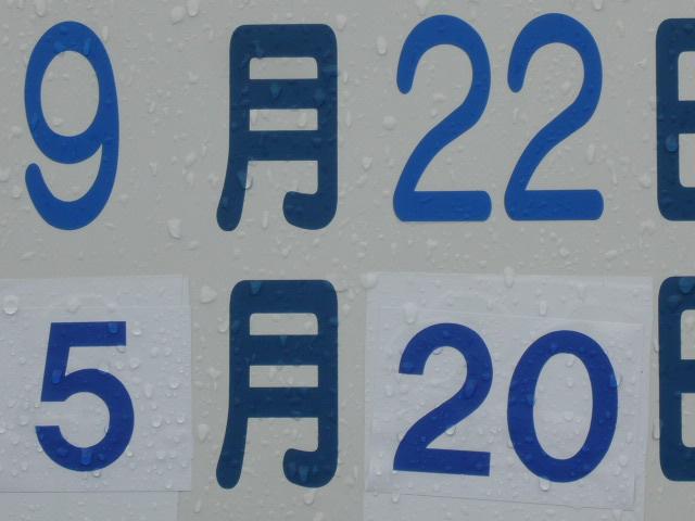 P1070051.JPG